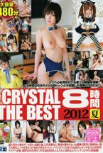 CRYSTAL THE BEST 8時間 2012 夏 Disc2