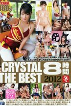 CRYSTAL THE BEST 8時間 2012 冬 Disc2