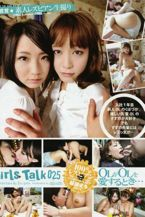 Girls Talk 025 OLがOLを愛するとき…