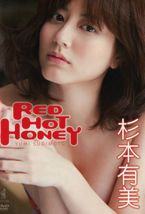 Red Hot Honey/杉本有美